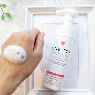 バブルローション/ONE TOP/化粧水を使ったクチコミ(3枚目)