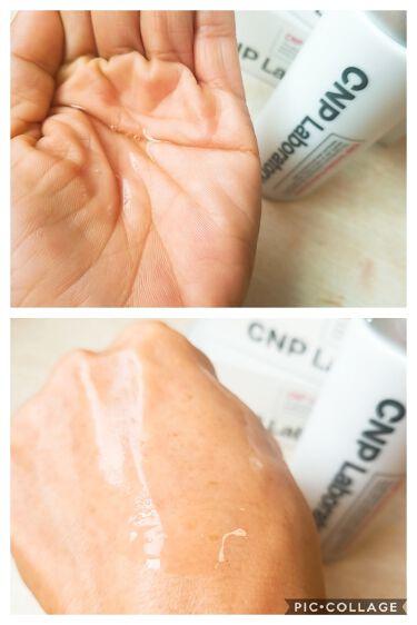 LIPSベストコスメ2020上半期カテゴリ賞 化粧水部門 第2位 CNP Laboratory インビジブル ピーリング ブースターの話題の口コミ・レビューの写真 (2枚目)