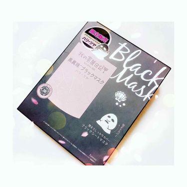 黒真珠ブラックマスク/我的美麗日記/シートマスク・パックを使ったクチコミ(1枚目)