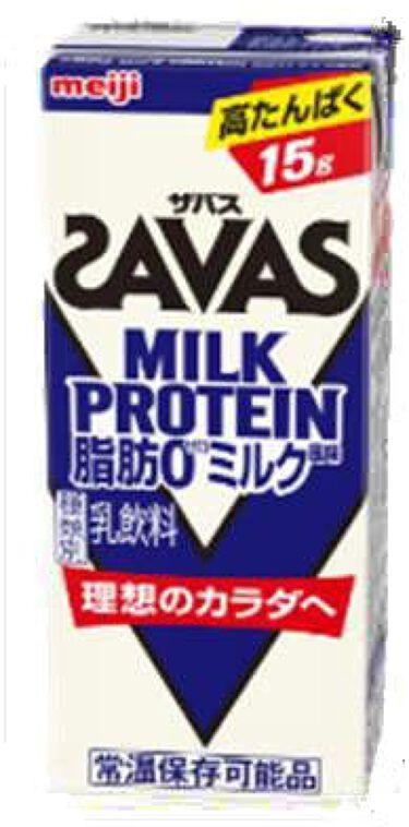 MILK PROTEIN脂肪0 ミルク風味