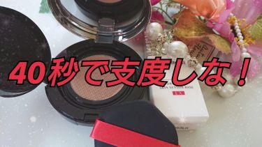 ドラマティックジェリーコンパクト/マキアージュ/クリーム・エマルジョンファンデーションを使ったクチコミ(1枚目)
