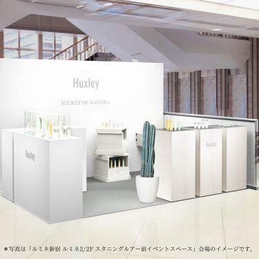 Huxley(ハクスリー)公式アカウント on LIPS 「\全国4か所(札幌・仙台・東京・大阪)にてポップアップ開..」(2枚目)
