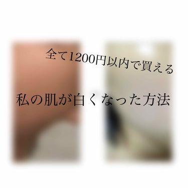 하루카さんの「肌ラボ極潤 ヒアルロン液<化粧水>」を含むクチコミ