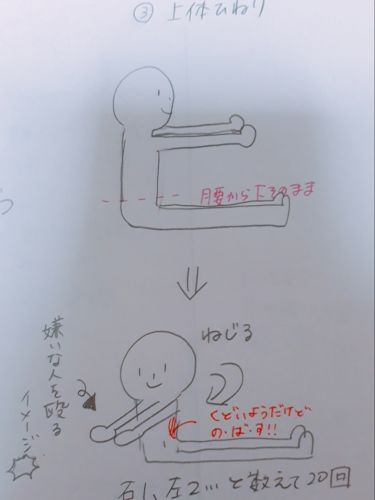 ボディ用かっさ/DAISO/ボディ・バスグッズを使ったクチコミ(2枚目)
