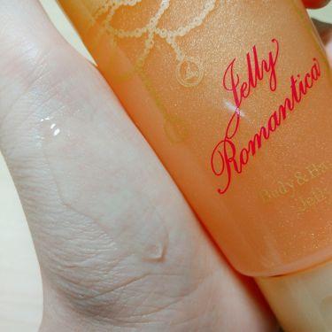 ジェリーロマンティカ OR (キンモクセイの香り)/MAJOLICA MAJORCA/アウトバストリートメントを使ったクチコミ(3枚目)