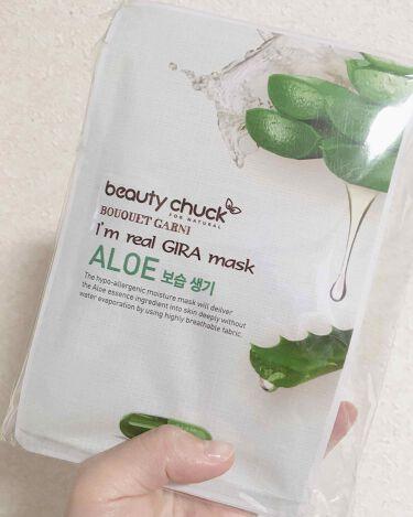 ALOE /beauty chuck/シートマスク・パックを使ったクチコミ(1枚目)