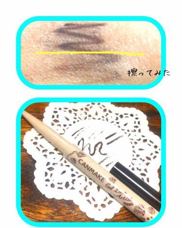 ジェルラインアーティスト/CANMAKE/ジェルアイライナーを使ったクチコミ(2枚目)