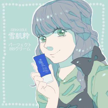 パーフェクトBBクリーム N/雪肌粋/BBクリームを使ったクチコミ(1枚目)