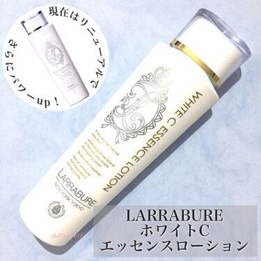オーキデ アンペリアル ザ エッセンス ローション/GUERLAIN/化粧水を使ったクチコミ(4枚目)