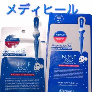 みき☺︎さんの「MEDIHEAL(メディヒール)N.M.FアクアアンプルマスクJEX<シートマスク・パック>」を含むクチコミ