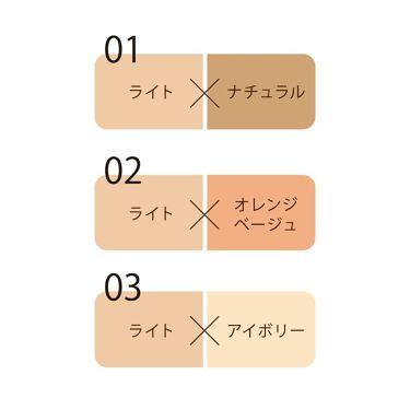 24 ミネラルUVコンシーラーデュオ&ブラシセット/24h cosme/コンシーラーを使ったクチコミ(3枚目)