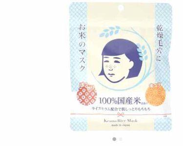 日本酒の化粧水/菊正宗/化粧水を使ったクチコミ(1枚目)