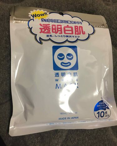 ホワイトマスクN/透明白肌(トウメイシロハダ)/シートマスク・パックを使ったクチコミ(1枚目)