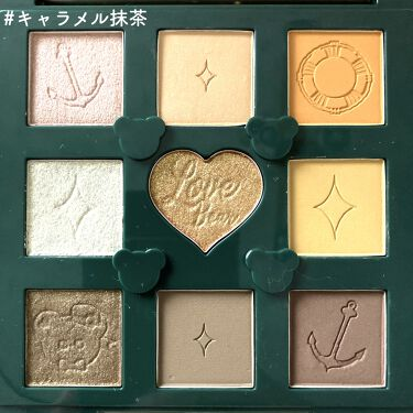 Love Bear 9色 アイシャドウパレット/FlowerKnows/パウダーアイシャドウを使ったクチコミ(5枚目)