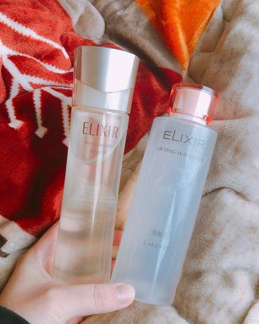 エリクシール リフティングウォーターEX II(しっとり)/エリクシール/化粧水を使ったクチコミ(1枚目)