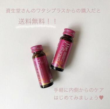 ザ・コラーゲン <ドリンク>/ザ・コラーゲン/美肌サプリメントを使ったクチコミ(4枚目)