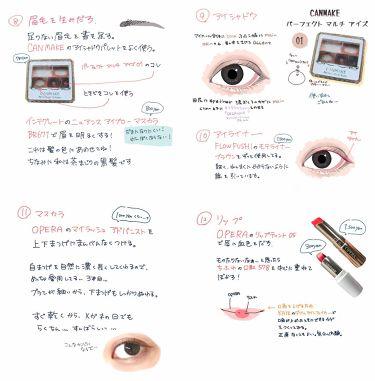 イオン デ クッション/UZU BY FLOWFUSHI/その他ファンデーションを使ったクチコミ(3枚目)