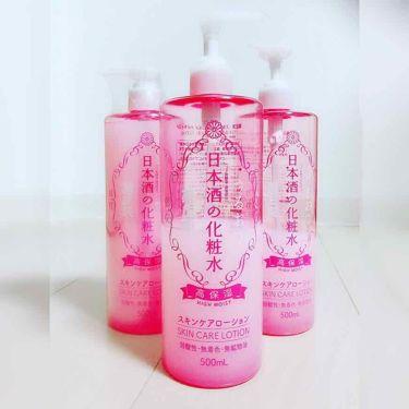 日本酒の化粧水 高保湿/菊正宗/ボディローション・ミルクを使ったクチコミ(1枚目)