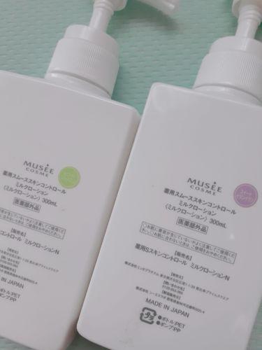 薬用スムーススキンコントロール ミルクローション/ミュゼコスメ/ボディローション・ミルクを使ったクチコミ(2枚目)