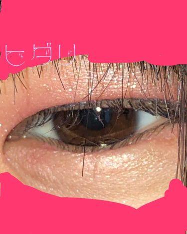 オリシキ アイリッドスキンフィルム/D-UP(ディーアップ)/二重まぶた用アイテムを使ったクチコミ(1枚目)
