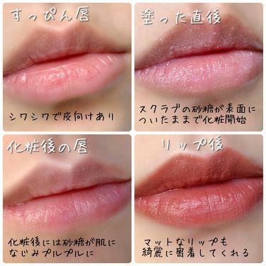 レブロン キス シュガー スクラブ/REVLON/リップケア・リップクリームを使ったクチコミ(3枚目)