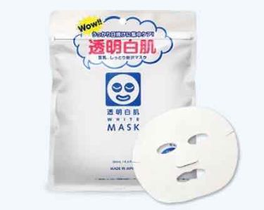 パワー10フォーミュラ GF マスクシート/It's skin/シートマスク・パックを使ったクチコミ(2枚目)