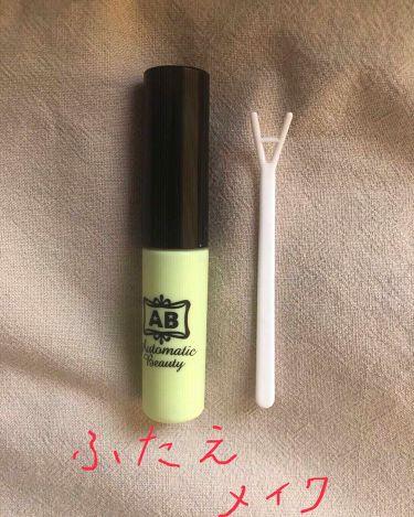 シークレットクリアフィルム/AB/二重まぶた用アイテムを使ったクチコミ(1枚目)