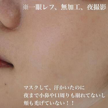 ディオールスキン フォーエヴァー スキン コレクト コンシーラー/Dior/コンシーラーを使ったクチコミ(3枚目)