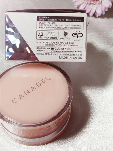 プレミアリフト オールインワン/CANADEL/オールインワン化粧品を使ったクチコミ(5枚目)