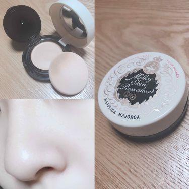 ミルキースキンリメイカー/MAJOLICA MAJORCA/化粧下地を使ったクチコミ(1枚目)
