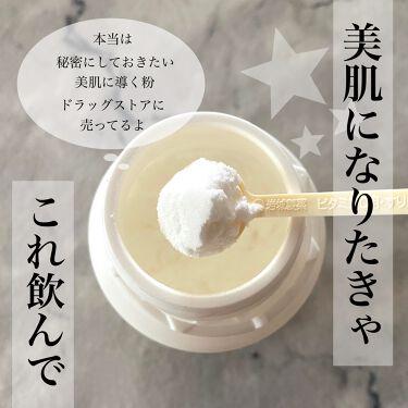 ビタミンCアスコルビン酸/岩城製薬/美容サプリメントを使ったクチコミ(1枚目)