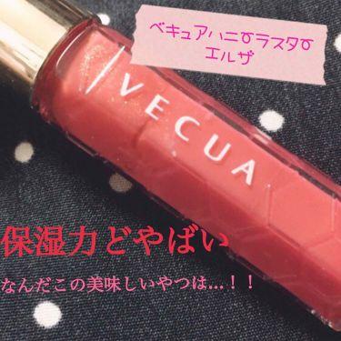 ハニーラスターr/VECUA/リップグロスを使ったクチコミ(1枚目)