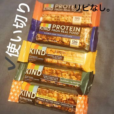 BE-KIND/KIND/食品を使ったクチコミ(1枚目)