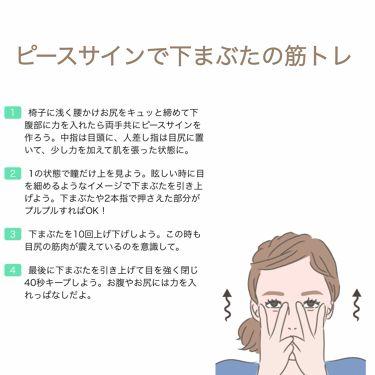 白色ワセリン(医薬品)/日本薬局方/その他を使ったクチコミ(2枚目)