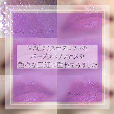 ラッキー スターズ リップ グロス キット:ピンク/M・A・C/メイクアップキットを使ったクチコミ(1枚目)