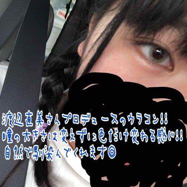 🇰🇷유키(yuki)🐷さんの「カラーコンタクトN's COLLECTION<その他>」を含むクチコミ