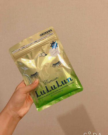 沖縄のプレミアムルルルン(シークワーサーの香り)/ルルルン/シートマスク・パックを使ったクチコミ(3枚目)