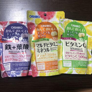 かんでおいしいチュアブルサプリ 鉄+葉酸 /オリヒロ/健康サプリメントを使ったクチコミ(1枚目)
