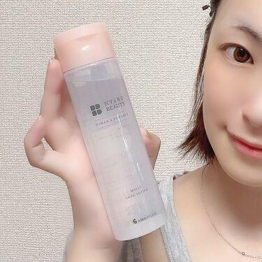 ヒアロビューティー モイストケアローション/太陽のアロエ社/化粧水を使ったクチコミ(2枚目)