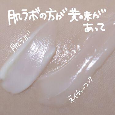 ネイチャーコンク薬用リンクルケアジェルクリーム/ネイチャーコンク/オールインワン化粧品を使ったクチコミ(8枚目)