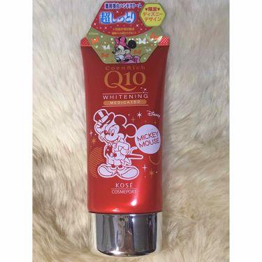 あやんちゅさんの「コエンリッチQ10薬用ホワイトニング ハンドクリーム ディープモイスチュア<ハンドクリーム・ケア>」を含むクチコミ