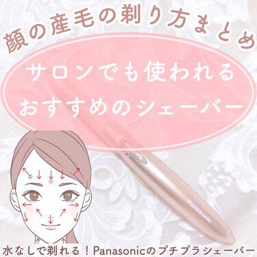 フェリエ フェイス用 ES-WF40/Panasonic/スキンケア美容家電 by ぽん