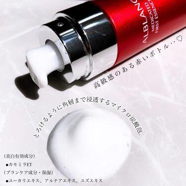 薬用ファーストエッセンス/ALBLANC/ブースター・導入液を使ったクチコミ(2枚目)