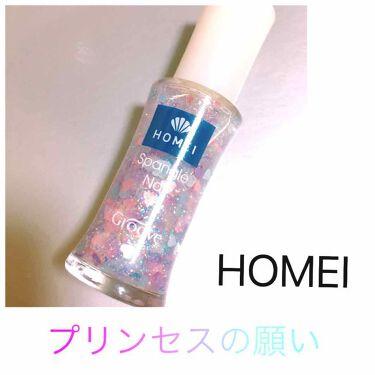 チャンユカさんの「HOMEIネイルポリッシュ<マニキュア>」を含むクチコミ