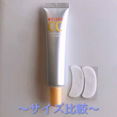 薬用 しみ 集中対策 美容液/メンソレータム メラノCC/美容液を使ったクチコミ(3枚目)