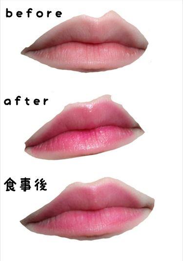 フラワーティントリップN オイルイン/Kailijumei/口紅を使ったクチコミ(4枚目)