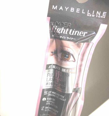 4月から女子大生いちごちゃん 🍓さんの「メイベリン ニューヨークハイパータイトライナー<リキッドアイライナー>」を含むクチコミ