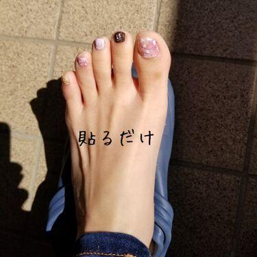 ガラス爪ヤスリ/DAISO/ネイル用品を使ったクチコミ(1枚目)