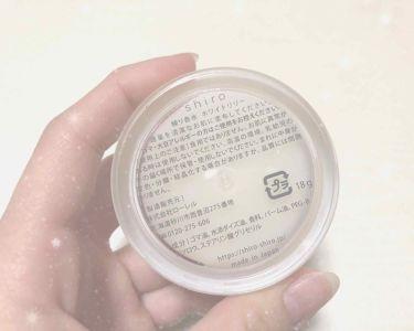 ホワイトリリー 練り香水/shiro/香水(その他)を使ったクチコミ(3枚目)