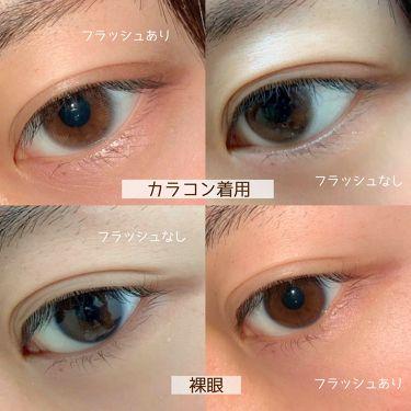eyecloset clearbeige 1day/eye closet/その他を使ったクチコミ(3枚目)